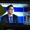 VITV  (09/09/2017) - TÌM HIỂU VỀ CHỨNG QUYỀN CÓ ĐẢM BẢO